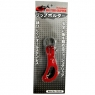 BIG FISH GRIPPER SMALL GTLA - 05