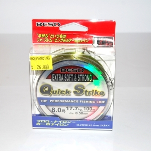 BESD Quick Strike 100m 0.50mm 17.7kg
