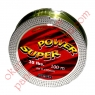 BESD Power Super 35Lb 0.47mm 100M